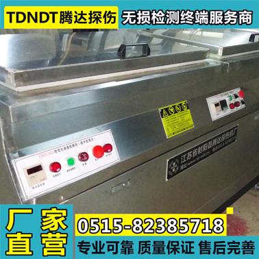 荧光渗透探伤   TDST-600型渗透探伤检测流水线